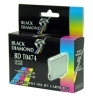 Картридж BlackDiamond Т04744 yellow для EPS ST 63